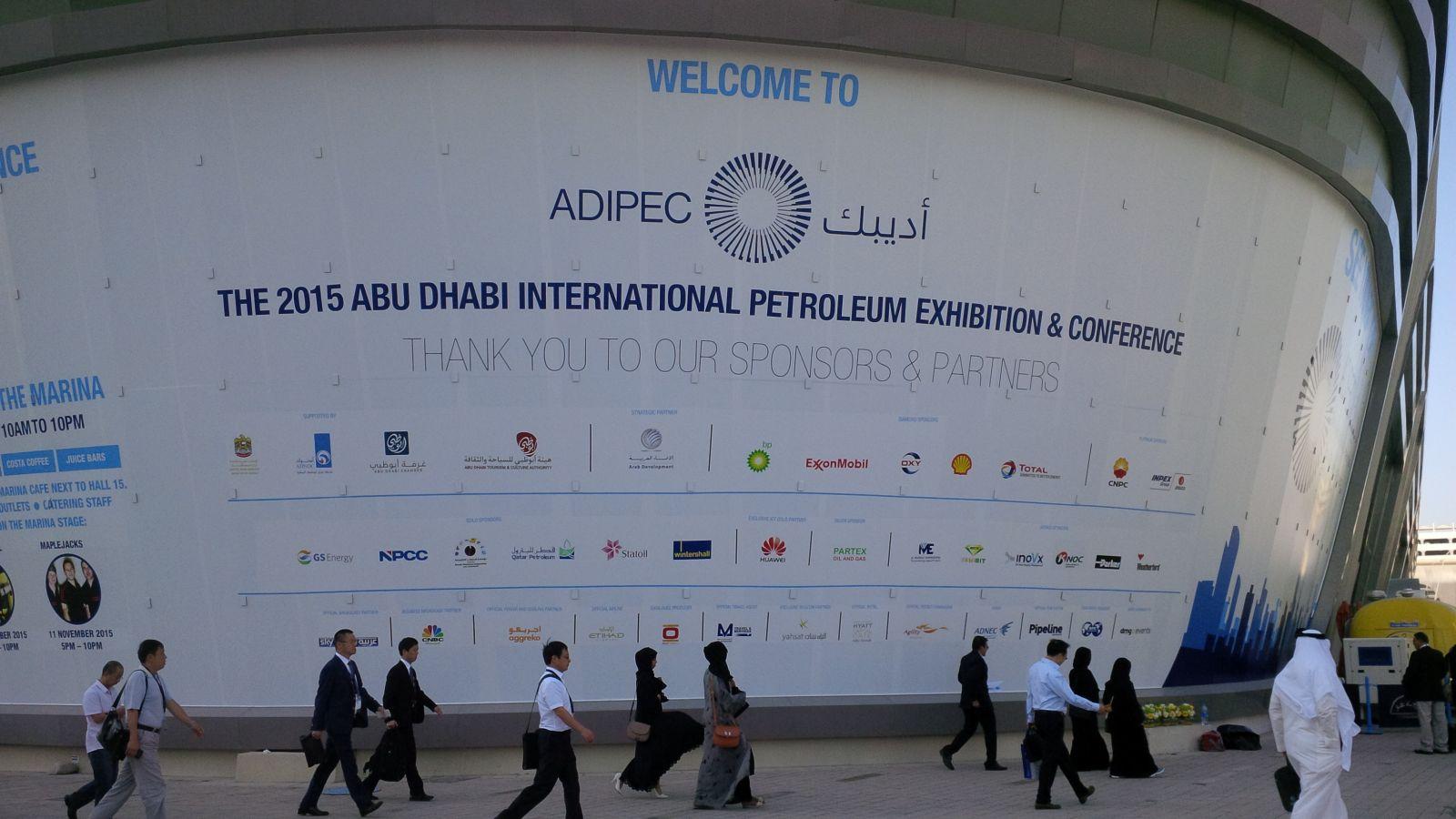 ADIPEC Expo 2015